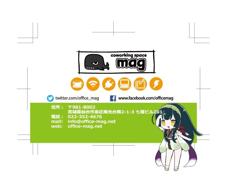 meishi_yoko_裏-堀越博之