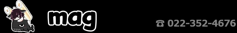 コワーキングスペース mag(まぐ)
