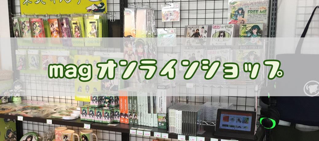 zunko-goods-shop